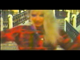 CAMARO'S GANG - Ali Shuffle (1982)
