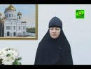 Уроки Православия.Пробный (гражданский) брак.Монахиня Нина Крыгина.