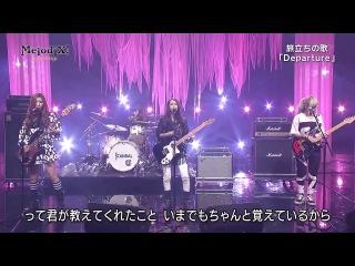 [LIVE] SCANDAL-Departure (MelodiX!)