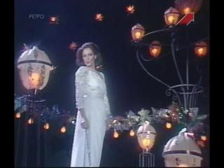 София Ротару - Фортуна (Новогодний огонёк 1985/86)