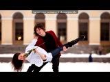 Танцы - это жизнь! под музыку Jay-Z Feat. Beanie Sigel - Ignorant Shit (Машина Времени-Песня о скрипаче, который играл на танцах). Picrolla