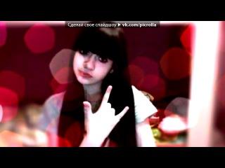 «Webcam Toy» под музыку Лудшая подруга звонит  - (Dj SASHA GRAD™_mix_2010)(Realton). Picrolla