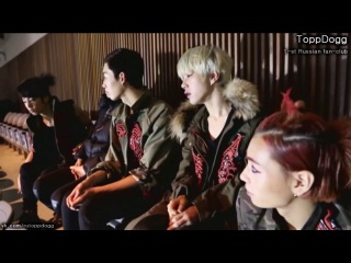 [RUS SUB] 131204 ToppDogg - MTV Behind The Show
