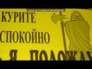 «наркотикам нет» под музыку Музыка из фильма Реквием по мечте Clint Mansell (Featuring Kronos Quartet) - Winter: Lux Aeterna. Picrolla