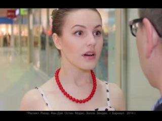 Анна Шакшуева в рекламе ТЦ АЛТАЙ