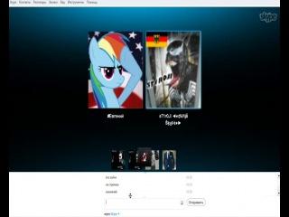 6 Skype † Fight - Kaznachey The Legend VS ★sT1r0JI★