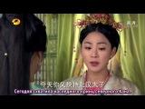 Чарующая императорская наложница / Qing Shi Huang Fei / Glamorous Imperial Concubine / Introduction of The Princess . 1 серия