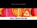 Со стены друга под музыку Сборник Хиты под гитару, шансон (Армейские песни) 2007 vkhp.net - Гоп-стоп, зелень (Клёвая песня). Picrolla