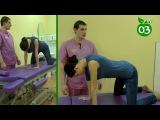 2 простых упражнения для снятия острых болей в спине