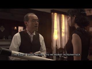 [KaijuKeizer-FRT Sora] Гаро: Цветок Макай / GARO: Makai no hana (2014) ep05 rus sub