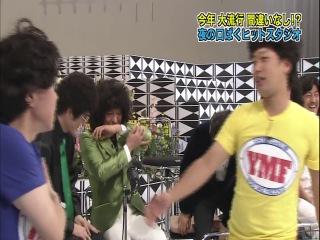 Gaki No Tsukai #1199 (2014.04.06) — Itao's Lip-sync Song Show