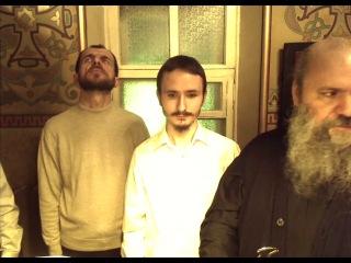 Иеродиакон Герман (Рябцев) и хор Валаамского подворья в Москве - Пасхальный канон