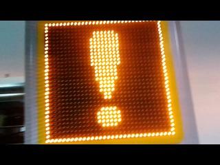 Тактильно -звуковая мнемосхема для перекрестков