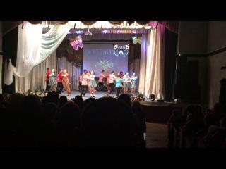 Биение сердца Русский танец