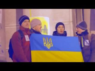Майдан Я люблю свою родину