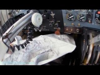 Воздушные дальнобойщики 8 серия ( Кризис в кабине )
