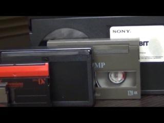 Оцифровка видео на DVD т.(3452) 612-856