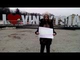 С.К.А.Й. - Ми разом! Мы вместе! #Україна #Народ #Українці #Нація #МИ_УКРАЇНЦІ