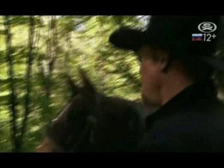 Следопыт (Mantracker) 7 сезон 7 серия