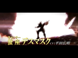 Saint Seiya: Legend of Sanctuary - Saga, Deathmask, Aiolia, Aiolos.