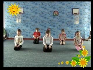 Зарядка для детей Солнышко.mpg.mp4