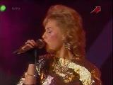 Наталья Гулькина и группа ЗВЕЗДЫ - Дискотека (1990)