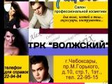 Пример рекламного ролика из готовых фотографий