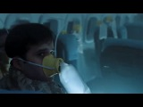 407 Призрачный рейс  407 Dark Flight (2012)