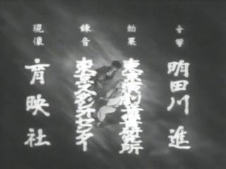 •AML• Сабу и Ити - Городские Детективы (Sabu to Ichi Torimono Hikae) 1968