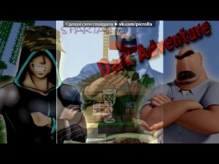 «Основной альбом» под музыку Minecraft - Сегодня поиграю я в майнкрат. Picrolla