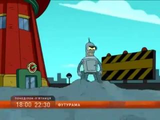 Стёбная реклама Футурамы на украинском