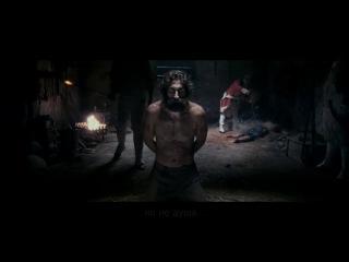 Кредо убийцы (2015) русский трейлер фильма HD 720p
