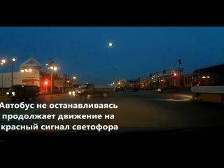 Тыктотакой (Manukyan version)