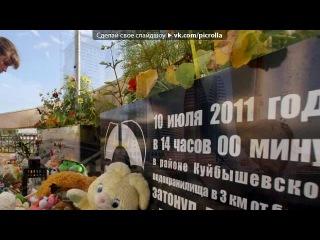 «События глазами ИТАР-ТАСС» под музыку Смешарики - От винта!. Picrolla
