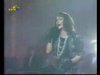 София Ротару - Время моё