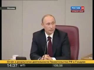 Подборка самых ЖЕСТКИХ высказываний Путина