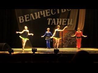 Восточная самба 2014 г. Эдельвейс. преп. Дмитриченко.