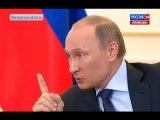 Владимир Путин: Пускай они попробуют стрелять в женщин и детей, за которыми мы будем стоять