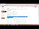 Как подключить Партнерку - Партнерскую программу на Ютубе (НОВЫЙ ДИЗАЙН)