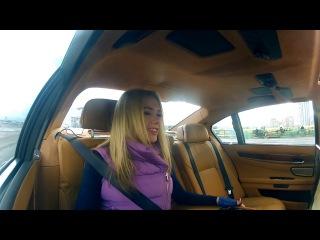 BMW 760 Li: Тест-драйв в программе Москва рулит.