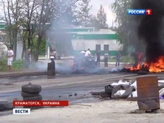 Вечерние новости. Вести. Россия 1 20:00 (03.05.2014)
