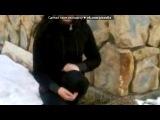 «С моей стены» под музыку Тоник feat. Ай-Q - Холод звезд. Picrolla