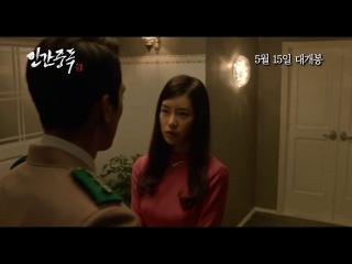 Одержимый / Одержимость / Human Addiction / Human Poisoning / Obsessed.трейлер 3 (фильм ,Корея,인간중독) +18
