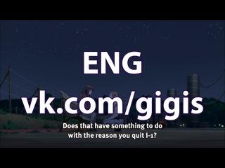 [Gigis][английские субтитры] 9 (09) серия Девушки, проснитесь! / Wake Up, Girls!