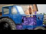 Тракторы под музыку Мурат Тхагалегов и Султан Хажироков - На дискотеку 2013 GiYaS. Picrolla