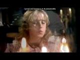 «Фильм 3. Я - император!» под музыку Роман Дормидошин - Пётр и Лиза.