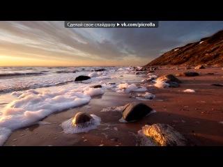 Sevsk под музыку ГИМН СЕВЕРОДВИНСКА Город Северодвинск берег белого моря Picrolla