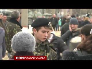 Ѳ�����і�. ����� ���������� ������� �ѣ����. 15 ������� (1 �����) 2014. BBC