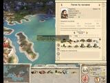 Rome Total War играем за Греческие города 1 серия