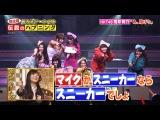 HKT48 - Ichiban Song Show от 12 марта 2014